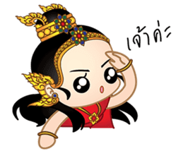 Nong Nang sticker #7295656