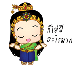 Nong Nang sticker #7295657