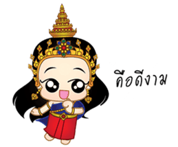 Nong Nang sticker #7295658