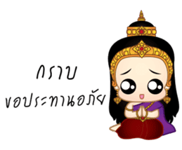 Nong Nang sticker #7295660