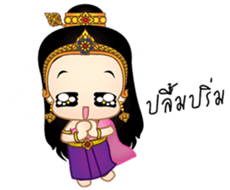Nong Nang sticker #7295662