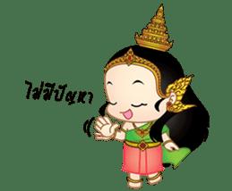 Nong Nang sticker #7295663