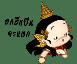 Nong Nang sticker #7295665