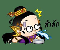 Nong Nang sticker #7295671