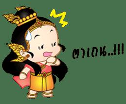 Nong Nang sticker #7295672
