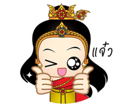 Nong Nang sticker #7295674