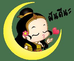 Nong Nang sticker #7295675