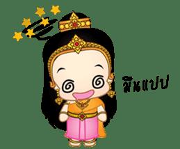 Nong Nang sticker #7295677