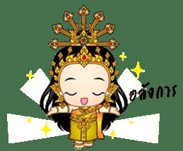 Nong Nang sticker #7295678