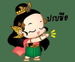 Nong Nang sticker #7295681