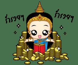 Nong Nang sticker #7295686