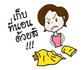 MAMA - I really love my child sticker #7301013
