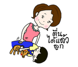 MAMA - I really love my child sticker #7301014