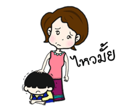 MAMA - I really love my child sticker #7301015