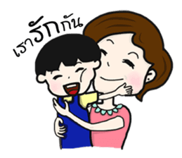 MAMA - I really love my child sticker #7301016