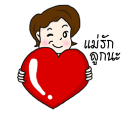MAMA - I really love my child sticker #7301026