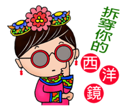Princess from ancient China sticker #7301129