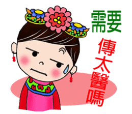 Princess from ancient China sticker #7301130