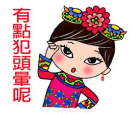 Princess from ancient China sticker #7301131