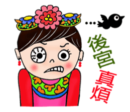 Princess from ancient China sticker #7301132