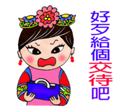 Princess from ancient China sticker #7301133
