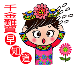 Princess from ancient China sticker #7301134