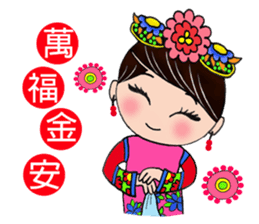 Princess from ancient China sticker #7301135