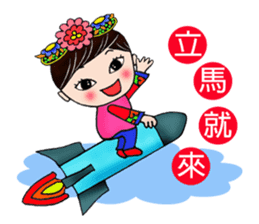 Princess from ancient China sticker #7301136