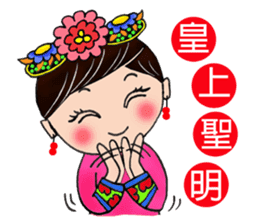 Princess from ancient China sticker #7301139