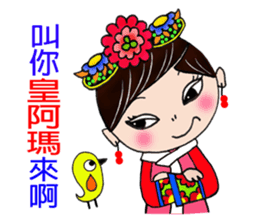 Princess from ancient China sticker #7301140