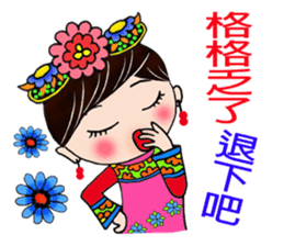 Princess from ancient China sticker #7301141