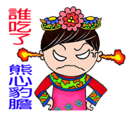 Princess from ancient China sticker #7301142