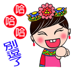 Princess from ancient China sticker #7301143
