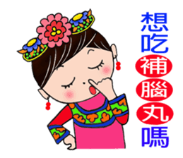 Princess from ancient China sticker #7301144