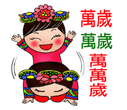 Princess from ancient China sticker #7301147