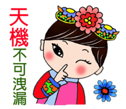 Princess from ancient China sticker #7301149