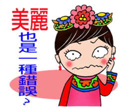 Princess from ancient China sticker #7301153