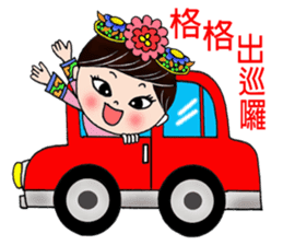 Princess from ancient China sticker #7301154
