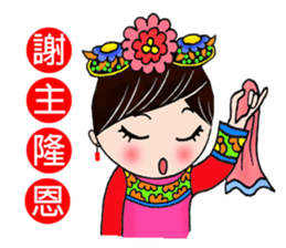 Princess from ancient China sticker #7301155