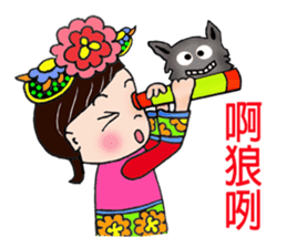 Princess from ancient China sticker #7301156