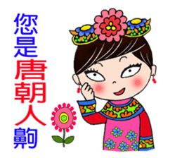 Princess from ancient China sticker #7301157