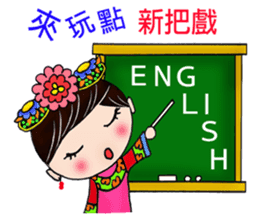 Princess from ancient China sticker #7301158