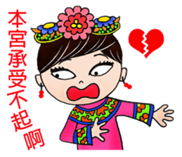 Princess from ancient China sticker #7301159