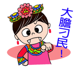 Princess from ancient China sticker #7301162