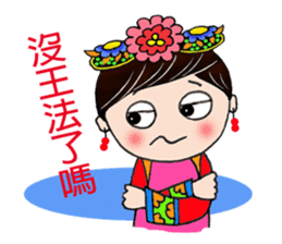 Princess from ancient China sticker #7301163
