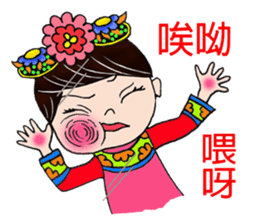 Princess from ancient China sticker #7301166