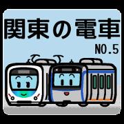 สติ๊กเกอร์ไลน์ Deformed the Kanto train. NO.5