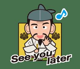 Sengoku Busho/Samurai All-star Cast sticker #7310122