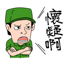 ARMY DAILY LIFE 2 sticker #7312086