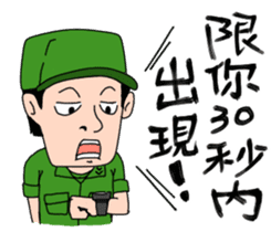 ARMY DAILY LIFE 2 sticker #7312087